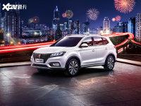 荣威RX5新增车型正式上市 售13.88万元
