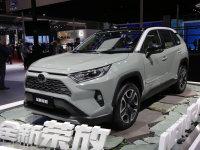 全新RAV4荣放/ix25等 10月重点上市新车