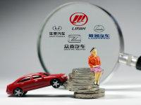 好些车企年底要黄了? 华泰或难逃一劫 汽车行业洗牌将至?