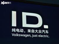 大众ID.家族新车规划 ID.初见率先国产