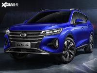 新一代传祺GS4或广州车展上市 内外革新