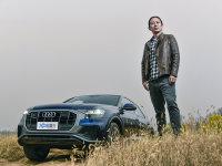 X-STORY 旅行家谷岳与奥迪Q8的故事