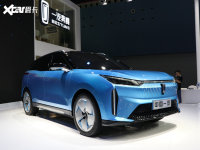 广州车展:一汽奔腾C105车型正式亮相