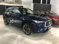 广州车展探馆:英菲尼迪QX50 30抢先看