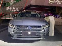 比亚迪全新秦EV上市 补贴后售12.99万起