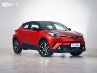 2020款丰田C-HR正式上市 售14.18万元起