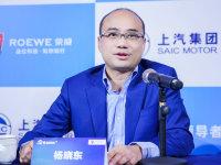 荣威高管天团解读  三新战略的品牌未来