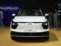 爱驰U5将今日上市 定位纯电动中型SUV