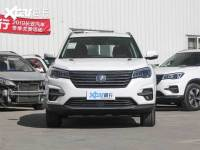 长安CS75新增车型上市 售10.39-11.99万