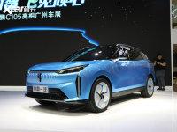 奔腾C105搭贯穿中控屏 将北京车展上市
