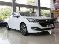 北汽集团发布大北京战略 产销目标提升