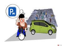 天天抢车位 为什么感觉停车越来越难?