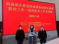 荣威RX5 eMAX防疫车交付郑州疾控中心