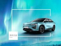 广汽蔚来HYCAN 007将4月10日正式上市