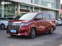 2020款丰田埃尔法双擎上市 售81.9万起