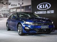 国产全新一代起亚K5定名凯酷 9月上市