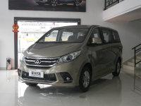 2020款上汽MAXUS G10上市 售13.98万起