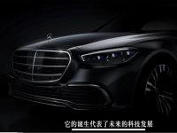 奔驰公布最新新车规划 新一代S级/EQV等