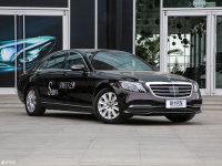 新款奔驰S级上市 售85.28-120.18万元