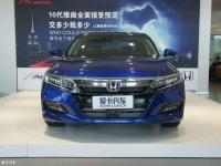 广汽本田5月销量近7万台 实现同比增长