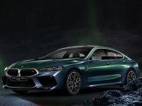 找到了宝马曾经的经典设计 全新宝马M8四门轿跑车极光版上市