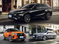 日系混动再发力,三款新车即将国产,最低只要10多万!