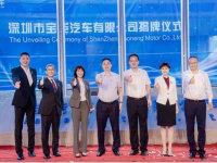 年产能85万辆好恐怖 宝能汽车全球总部和整车基地落户深圳