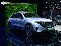 北京奔驰EQC 350 4MATIC上市 售49.98万