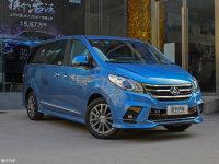 2021款上汽MAXUS G10上市 售13.98万起