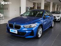 华晨宝马新款1系将近期推出 配置小调整