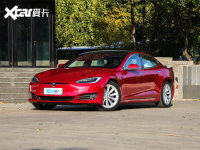 Model S/Model X再次调价 降价0.8万元
