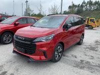 成都车展探馆:新款上汽MAXUS G50实车