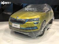 北京车展探馆:新款上汽斯柯达柯珞克