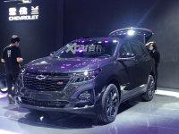 北京车展探馆:新款雪佛兰探界者RS亮相