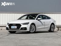 新款奥迪A7车型上市 售57.38-70.48万元
