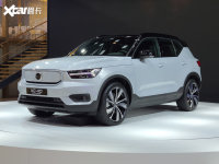 广州车展 沃尔沃XC40 RECHARGE售35.7万