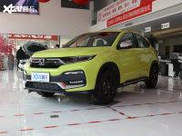 2021款东风本田XR-V上市 售12.79万元起