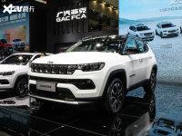 新款Jeep指南者明日上市 预售14万元起