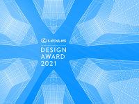 2021雷克萨斯全球设计大奖公布决赛选手