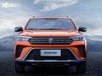 荣威RX3 PRO配置曝光 3款车/或3月上市