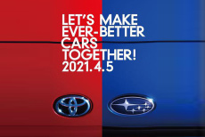 丰田与斯巴鲁4月5日发新车 或为全新86