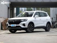 荣威全新紧凑型轿跑SUV于上海车展首发