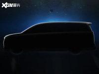 上汽大通全新架构首款概念车 MIFA EV概念车将上海车展首发
