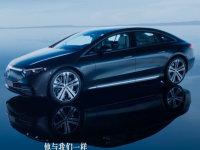 奔驰所有先进技术全在它身上 奔驰EQ家族旗舰级轿车EQS发布