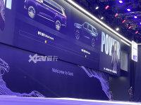 上海车展探馆:坦克700/坦克800车型信息