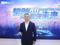吉利王博 未来会推出更多高品质产品