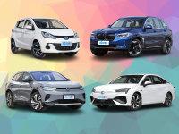 特斯拉之外的选择 各价位电动汽车推荐