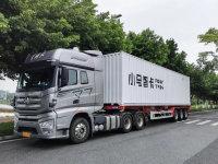 一周车讯  无人驾驶车参与广州荔湾抗疫