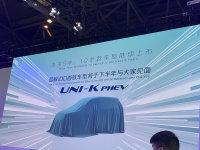 长安UNI-K PHEV下半年上市 iDD混动系统