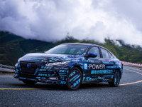 轩逸e-POWER天津车展首发 换全新Logo